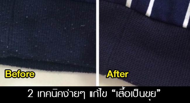 Solution-Threadbare-shirts-00